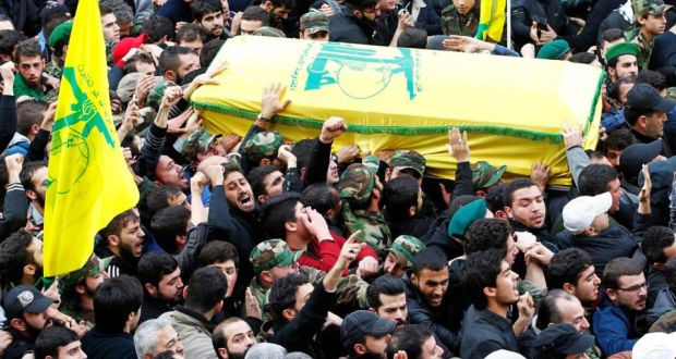 Imad Mughniyeh - liban