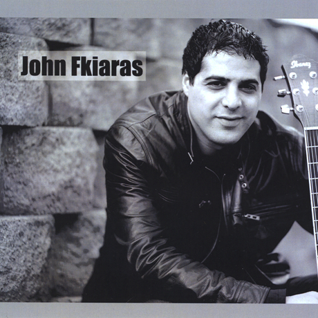 John Fkiaras — Freedom Without Tears