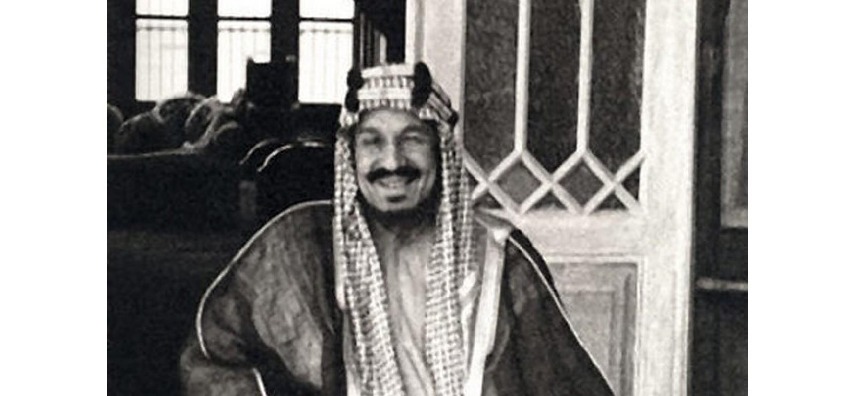 arabie Ibn_Saud-1728x800_c