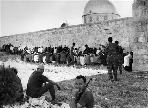 Israel - JERUSALEM-PRISONNIERS