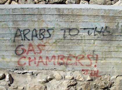israel - hebron_graffiti_