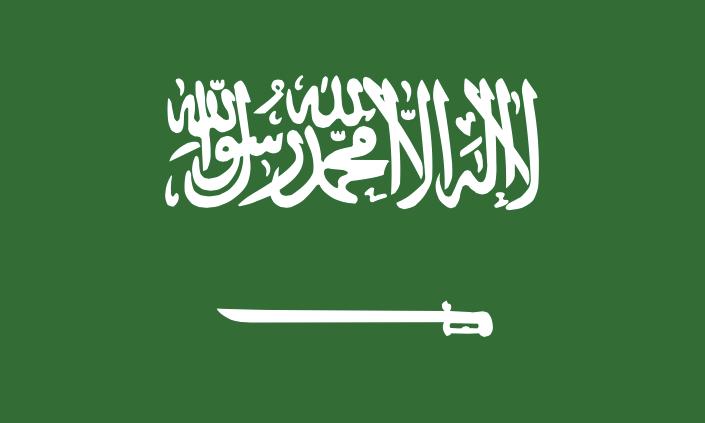 Le drapeau saoudien avec le glaive et la profession de foi musulmane (shahada). Image wikimedia.