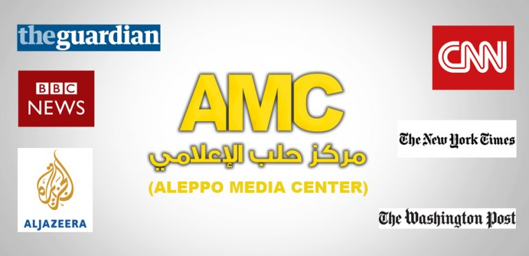 aleppo-media-center-768x372