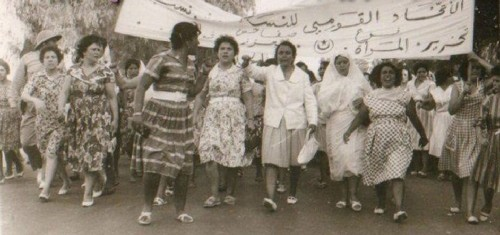 rencontre femme juive israel cambridge