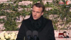 Qui Suivait Macron  Ef Bf Bd L Hotel De Ville De Paris